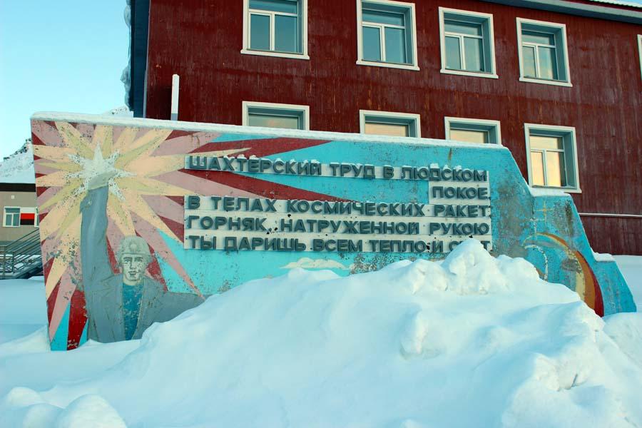 Kunst in Barentsburg www.gindeslebens.com