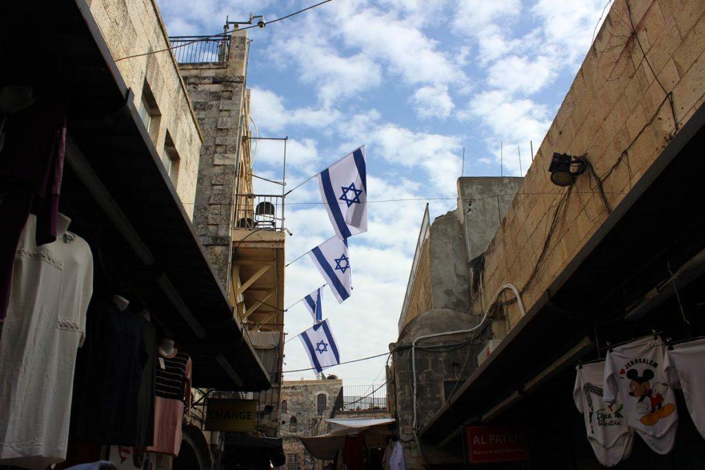 Israel Urlaub – Flug, Einreise, Visum, Sicherheit, Wetter und Tipps www.gindeslebens.com