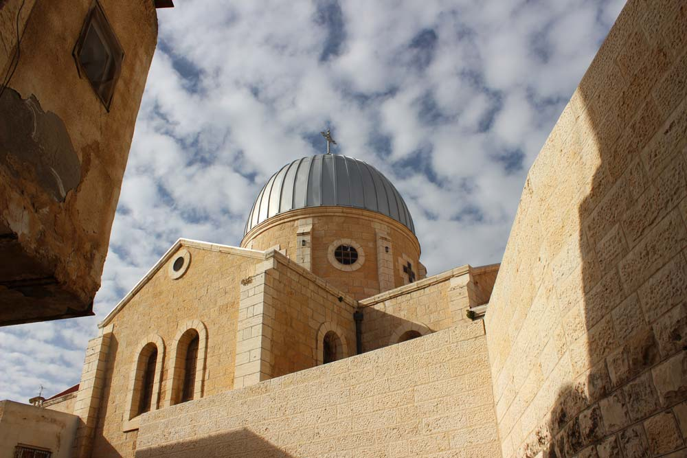 Jerusalem Israel an einem Tag - Sehenswertes, Hotel, Highlights und Tipps