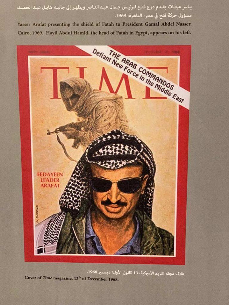 Cover Time Magazine 13. Dezember 1968 ausgestellt im Yasser Arafat Museum in Ramallah www.gindeslebens.com