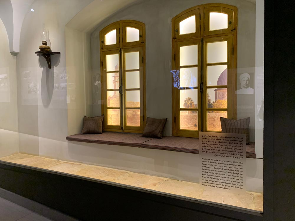 Nachbildung Geburtshaus Jassir Arafat im Museum in Ramallah www.gindeslebens.com