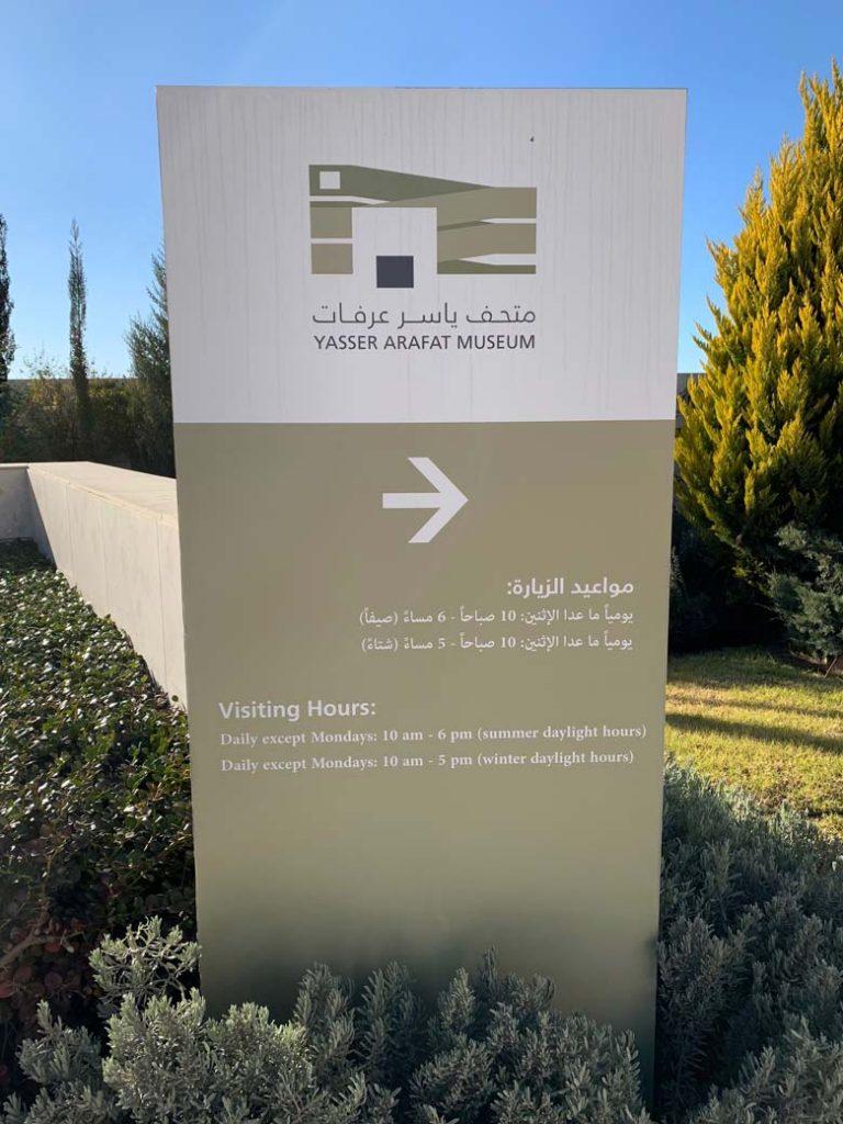 Öffnungszeiten Yasser Arafat Museum www.gindeslebens.com