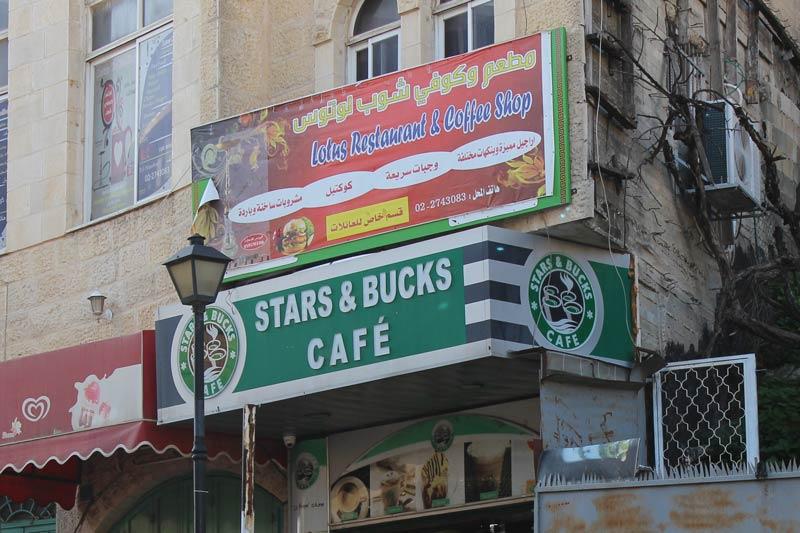 Stars & Bucks Café Bethlehem www.gindeslebens.com