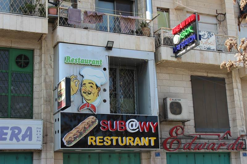 Subaway Restaurant Bethlehem www.gindeslebens.com
