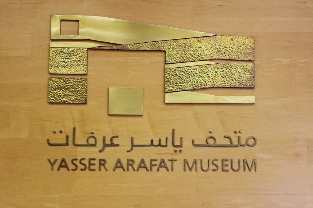 Yasser Arafat Museum - das Museum für Jassir Arafat www.gindeslebens.com
